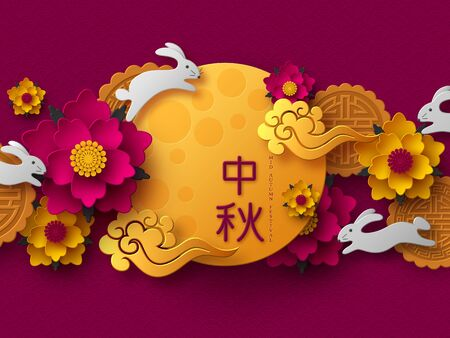 Chiński projekt festiwalu połowy jesieni. 3d wycięty z papieru księżyc, kwiaty, ciastka księżycowe, króliki i chmury. Fioletowy tradycyjny wzór. Tłumaczenie - Połowa jesieni. Ilustracja wektorowa.