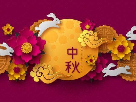 Chinees medio herfst festivalontwerp. 3D-papier gesneden maan, bloemen, mooncakes, konijnen en wolken. Paars traditioneel patroon. Vertaling - medio herfst. Vector illustratie.