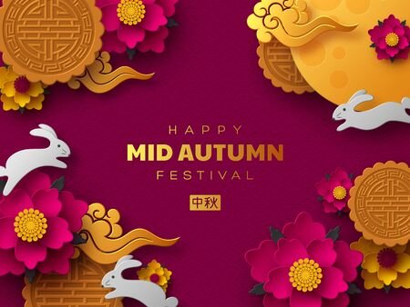 Chinese Mid Autumn festival design. 3d paper cut moon, flowers, mooncakes, rabbits and clouds. Purple traditional pattern. Translation - Mid Autumn. Vector illustration.