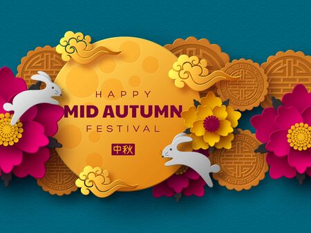 Chinese Mid Autumn festival design. 3d paper cut moon, flowers, mooncakes, rabbits and clouds. Blue traditional pattern. Translation - Mid Autumn. Vector illustration.