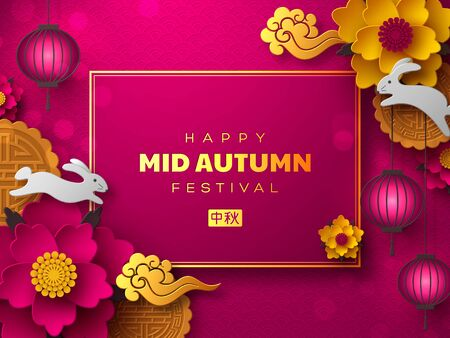 Chinese Mid Autumn festival design. 3d paper cut lanterns, flowers, mooncakes, rabbits and clouds. Purple traditional pattern. Translation - Mid Autumn. Vector illustration.