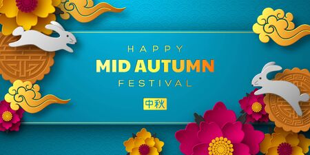 Chinese Mid Autumn festival design. 3d paper cut flowers, mooncakes, rabbits and clouds. Blue traditional pattern. Translation - Mid Autumn. Vector illustration.