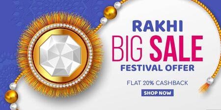 Raksha Bandhan sale promotion banner decorated rakhi. Rakhi festival discount offer. Vector illustration.