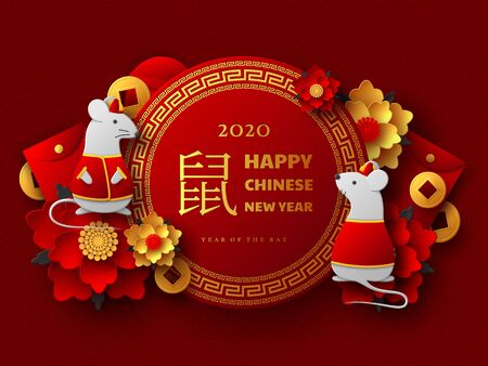Happy Chinese New Year 2020. Paper cut clothed rat character, flowers, envelope and lucky coins. Red traditional chinese background. Translation Year of the rat.
