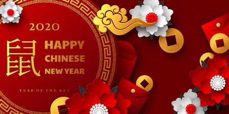 Happy Chinese New Year 2020. Paper cut flowers, cloud, envelope and lucky coins. Red traditional chinese background. Translation Year of the rat.