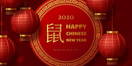 Chinese New Year 2020 banner. Realistic hanging lanterns with golden greeting text. Red traditional chinese background. Translation Year of the rat.