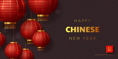 Chinese New Year 2020 banner. Realistic hanging lanterns with golden greeting text. Dark traditional chinese background. Translation Year of the rat.
