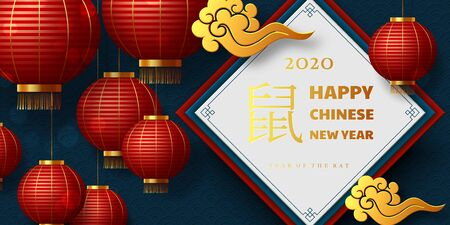 Chinese New Year 2020 banner. Realistic hanging lanterns and clouds with golden greeting text. Red traditional chinese background. Translation Year of the rat. Çizim