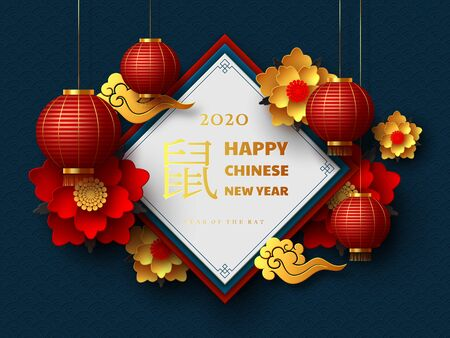 Happy Chinese New Year 2020. Paper cut flowers, clouds and hanging lanterns. Dark traditional Chinese background. Translation Year of the rat. Çizim