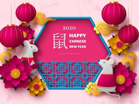 Chinese New Year 2020. Papercut clothed rat character, flowers, clouds, hanging lanterns and window with pattern. Pink floral background. Translation Year of the rat. Vector.