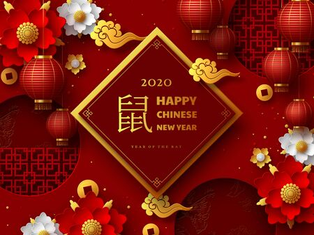 Happy Chinese New Year 2020. 3d papercut decorative chinese elements on red traditional background. Translation Year of the rat. Vector.