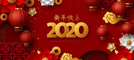 Happy Chinese New Year 2020 typography design. 3d papercut decorative chinese elements with numbers on red traditional background. Translation Happy New Year. Vector.
