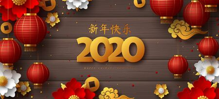 Happy Chinese New Year 2020 typography design. 3d papercut decorative chinese elements with numbers on wooden background. Translation Happy New Year. Vector. 向量圖像