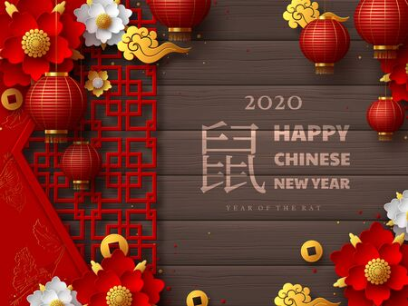 Happy Chinese New Year 2020 typography design. 3d papercut decorative chinese elements on wooden background. Translation Year of the rat. Vector. 向量圖像