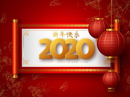 Chinese New Year 2020 typography design. Chinese scroll with 3d paper cut numbers and lanterns. Red traditional background. Translation Happy New Year. Vector.