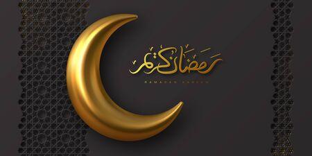 Ramadan Kareem holiday design with 3d metallic golden crescent moon and Arabic handwritten calligraphy. Translation Ramadan Kareem. Vector illustration. 向量圖像