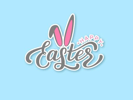Vector handwritten Happy Easter lettering text with cute bunny ears. Isolated on turquoise background.