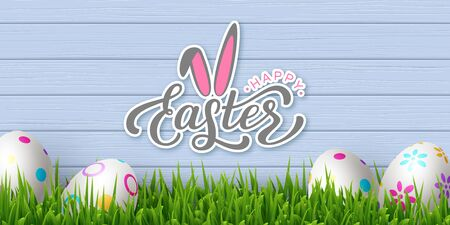 Vector Easter banner with painted eggs, green grass and handwritten calligraphy. Blue wooden background with copy space. Spring holiday design. Иллюстрация
