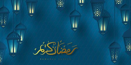 Vector illustration of Ramadan lanterns in paper cut style with glowing lights and arabic hand written Arabic calligraphy means Ramadan Kareem. Dark blue islamic traditional background. Иллюстрация