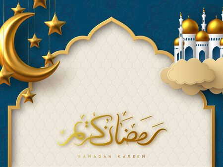 Ramadan Kareem vector card with 3d golden metal crescent, hanging stars, paper cut clouds, mosque. Arabic style arch with traditional pattern. Hand written arabic calligraphy.