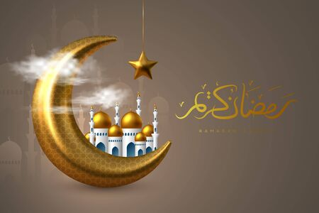 Ramadan Kareem vector illustration. 3d golden metal crescent with star in clouds and mosque. Beige background for Muslim holy month. Handwritten arabic calligraphy. Ilustrace