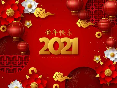 Happy Chinese New Year 2021 typography design. 3d papercut decorative chinese elements with numbers on red traditional background. Translation Happy New Year. Vector. Ilustracja