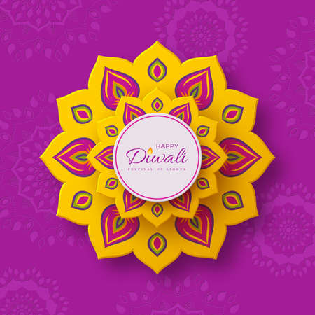 Diwali, festival of lights holiday banner with paper cut style of Indian Rangoli. Yellow color on purple background. Vector illustration.