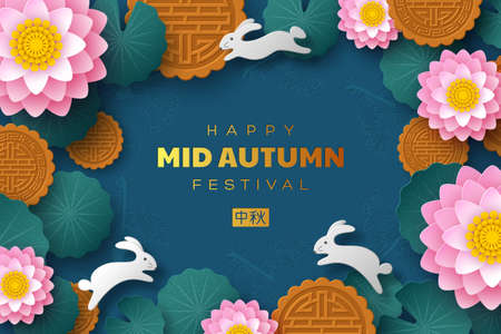 Chinese Mid Autumn festival banner. 3d paper cut lotus flowers, mooncakes and rabbits. Blue background. Translation - Mid Autumn. Vector illustration.