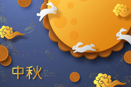 Chinese Mid Autumn festival banner. 3d paper cut mooncakes, Chinese golden clouds and rabbits. Blue background. Translation - Mid Autumn. Vector illustration.
