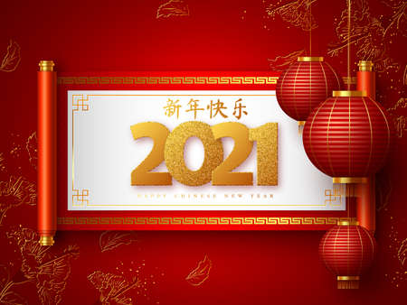 Chinese New Year 2021 typography design. Chinese scroll with 3d paper cut numbers and lanterns. Red traditional background. Translation Happy New Year. Vector. Stock Illustratie