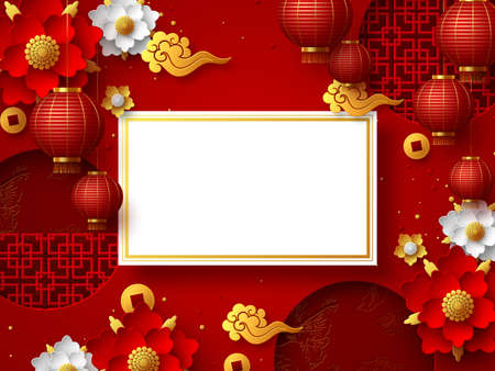 Chinese New Year typography design. 3d papercut decorative chinese elements on red traditional background. Copy space. Vector.