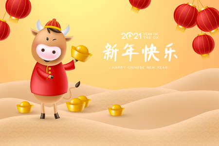 Chinese New Year greeting card. Funny character in cartoon 3d style. 2021 Year of the Ox zodiac. Happy cute bull with ingot and lanterns. Translation Happy New Year. Vector illustration.