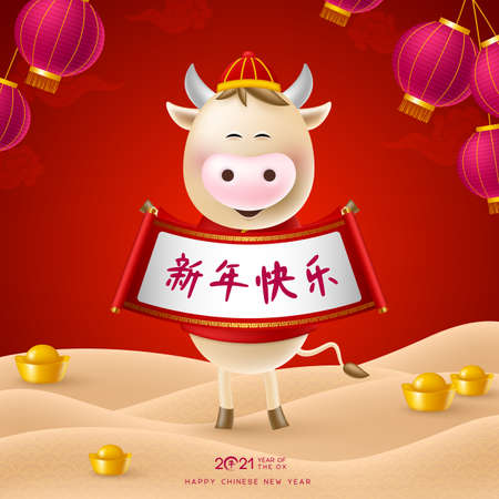 Chinese New Year greeting card. Funny character in cartoon 3d style. 2021 Year of the Ox zodiac. Happy cute bull with scroll and lanterns. Translation Happy New Year. Vector illustration.