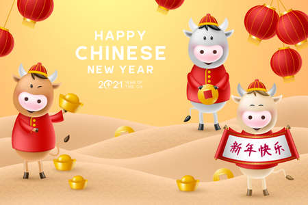 Chinese New Year greeting card. Funny characters in cartoon 3d style. 2021 Year of the Ox zodiac. Happy cute bulls with gold coin, ingot and scroll. Translation Happy New Year. Vector illustration.