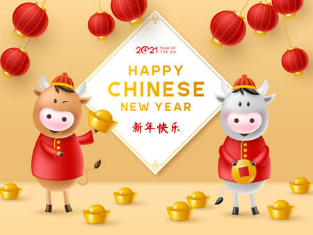 Chinese New Year greeting card. Funny characters in cartoon 3d style. 2021 Year of the Ox zodiac. Happy cute bulls with gold coin, ingot and lanterns. Translation Happy New Year. Vector illustration. Stock Illustratie