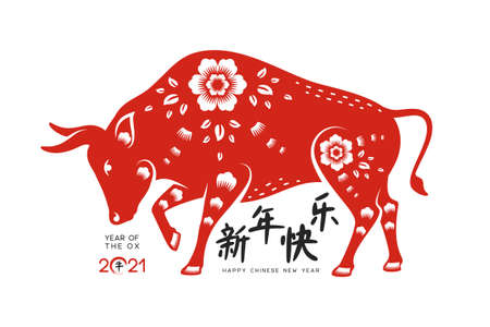 Chinese new year 2021, year of the ox. bull character, flower and hieroglyphs, zodiac sign. Translation Happy New Year. Isolated on white. Vector illustration.