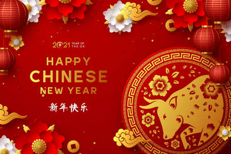 Chinese new year 2021, year of the ox. bull character in circle frame, flower, lanterns, chinese clouds and hieroglyphs, zodiac sign. Translation Happy New Year. Vector illustration.