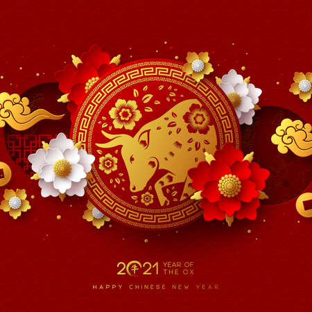 Chinese new year 2021, year of the ox. Red bull character in circle frame, flower, chinese clouds and hieroglyphs, zodiac sign. Translation Happy New Year. Vector illustration. 向量圖像