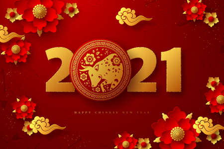 Chinese new year 2021, year of the ox. Red bull character in circle frame, flower, chinese clouds and zodiac sign. Vector illustration. 向量圖像