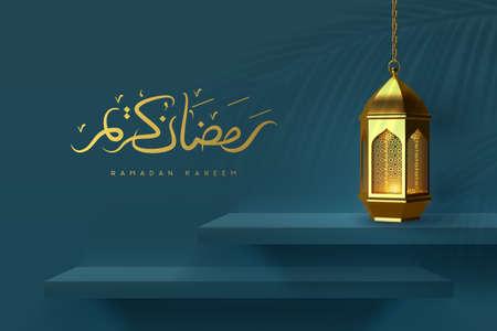Ramadan Kareem greeting card. 向量圖像