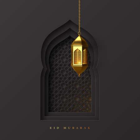 Eid Mubarak greeting background. 向量圖像