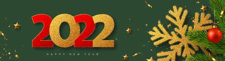 2022 Happy New Year banner. 向量圖像
