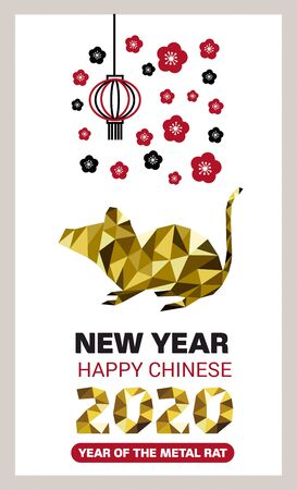 2019 Chinese New Year Greeting Card, flyer or invitation design Stockfoto