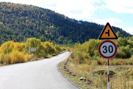 inner mongolia: Inner Mongolia Highway Stock Photo
