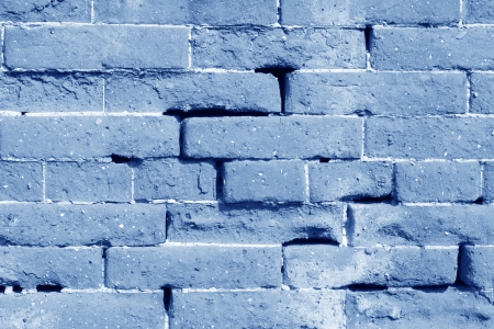 restore ancient ways: cracks on the brick wall in a building, north china Stock Photo