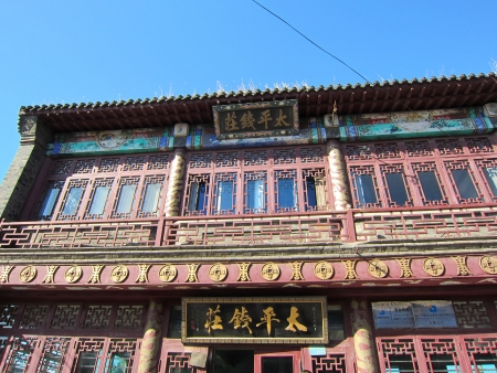restore ancient ways: closeup of antique building, Chinese traditional style architecture
