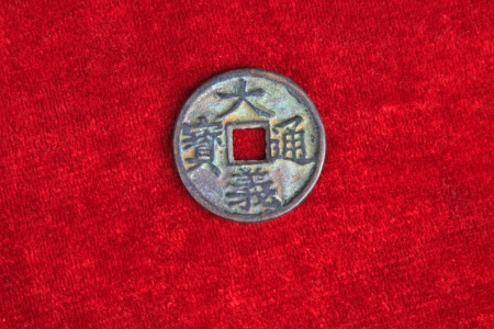 chinaese ancient money on the red background, closeup of photo