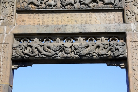 restore ancient ways: Memorial arch of Chinese traditional style architecture  Stock Photo