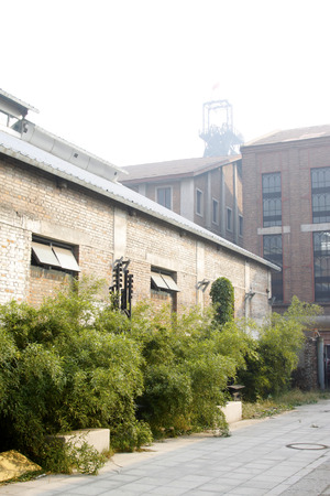 restore ancient ways: plant and green plants in a factory