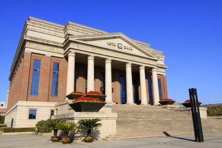 hebei province: TANGSHAN - NOVEMBER 4: The Kailuan museum in the Kailuan national mine park on november 4, 2013, tangshan city, hebei province, China.